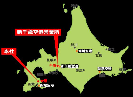 officemap560